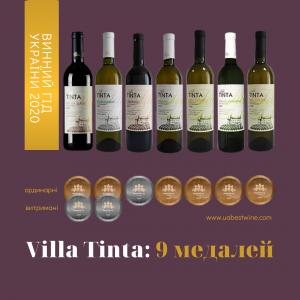 Wine Guide of Ukraine 2020 Villa Tinta